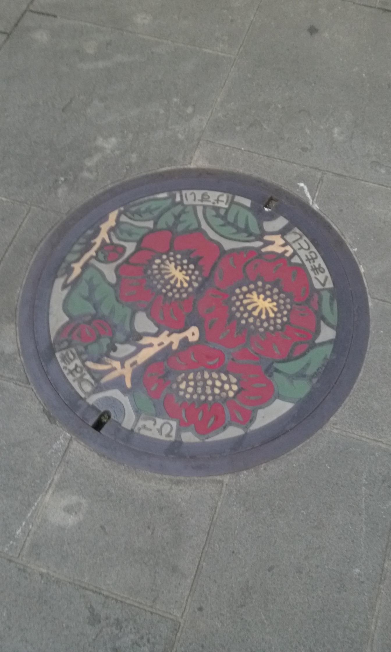140309-140312 Nagasaki, Kumamoto, Uresino (2)