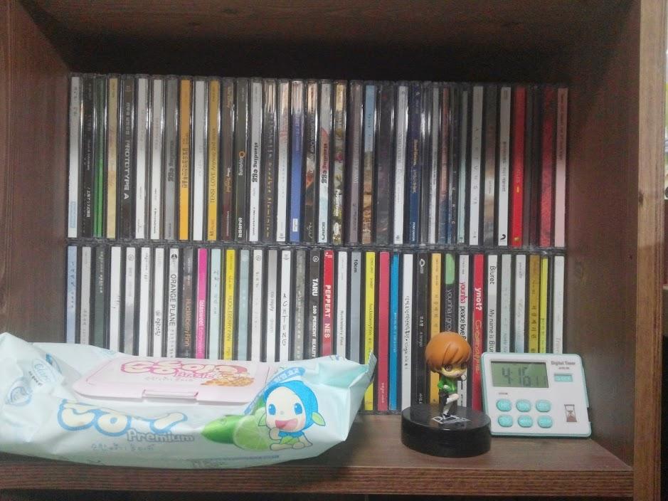 CD 케이스 크기가 날 너무 괴롭힌다