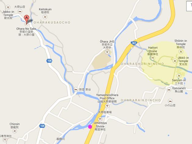 교토 근교, 노천 가마솥 온천이 있는 료칸 '오하라 ..