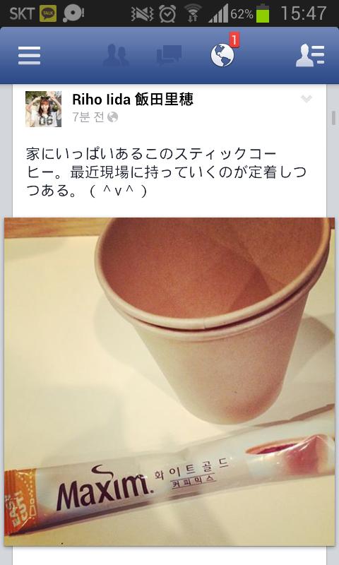 릿피가 요즘 한국산 커피믹스를 들고 다닌대서