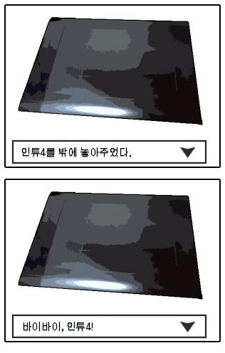 와콤 인튜어스 프로