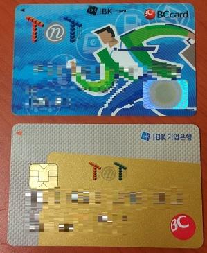 통신할인 신용카드 교체 이야기 - 신한 빅플러스카드
