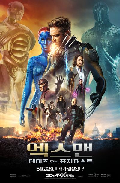 북미 박스오피스 '엑스맨 : DOFP' 첫주 9천만 달러!