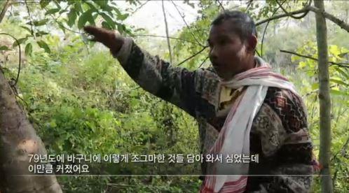 sbs스페셜 358회 '숲으로 간 사람들2부 - 새인생을 ..