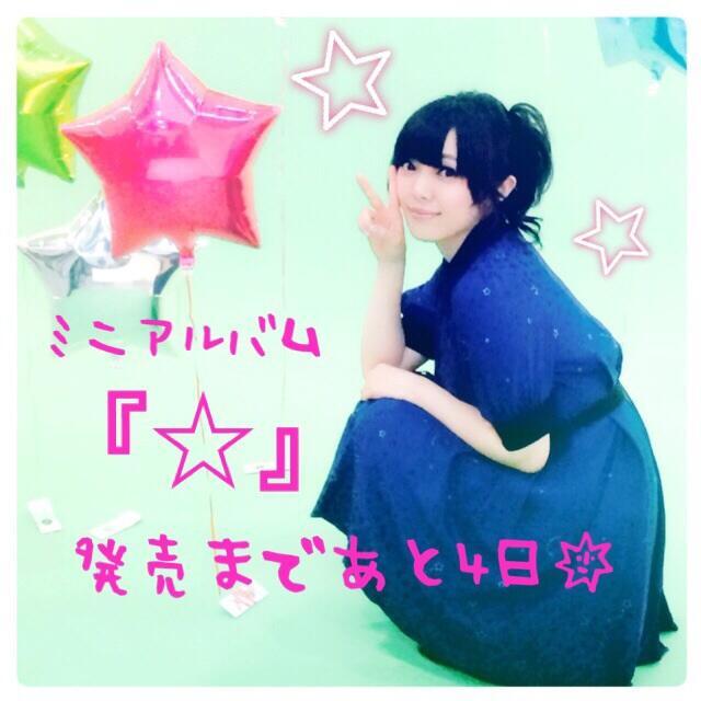 성우 사토 사토미 공식 트위터에 올라온 사진