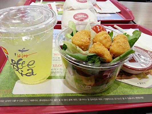 롯데리아 점심 샐러드 메뉴