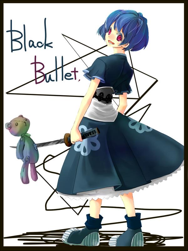성우 유우키 아오이가 블로그에 올린 그림, '블랙 불릿..