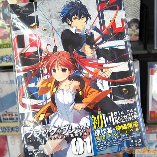 '블랙 불릿' 블루레이 제 1권이 아키하바라에서 판매..