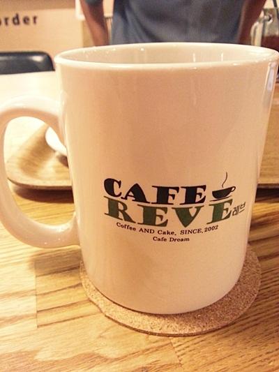 카페 레브, 커피와 마카롱이 괜춘한 카페.