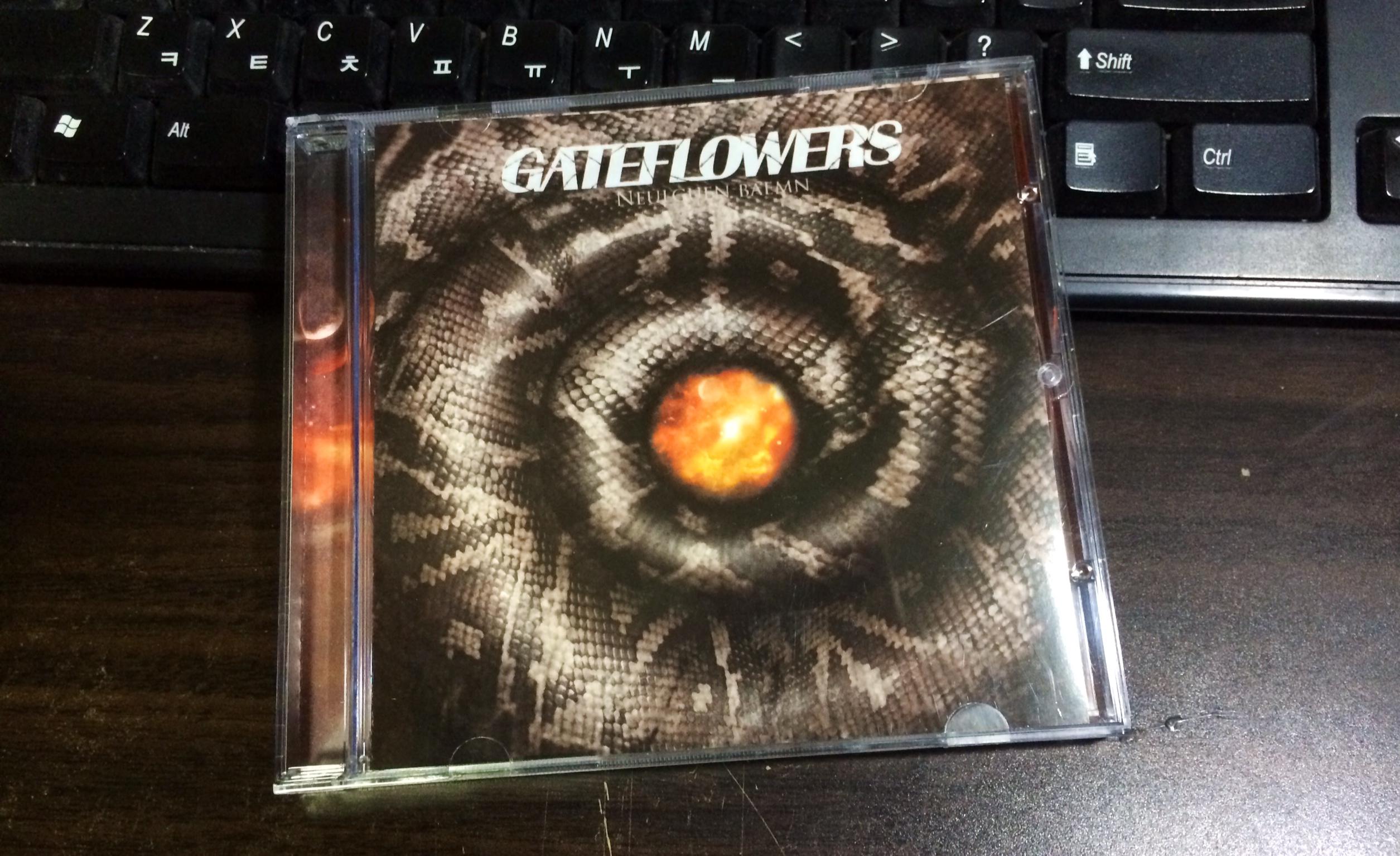 늙은 뱀 - Gateflowers / 2014