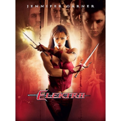 엘렉트라 (2005)
