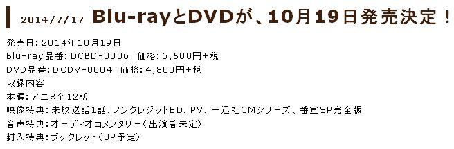 진 스트레인지 플러스 블루레이 & DVD는 10월 19일..