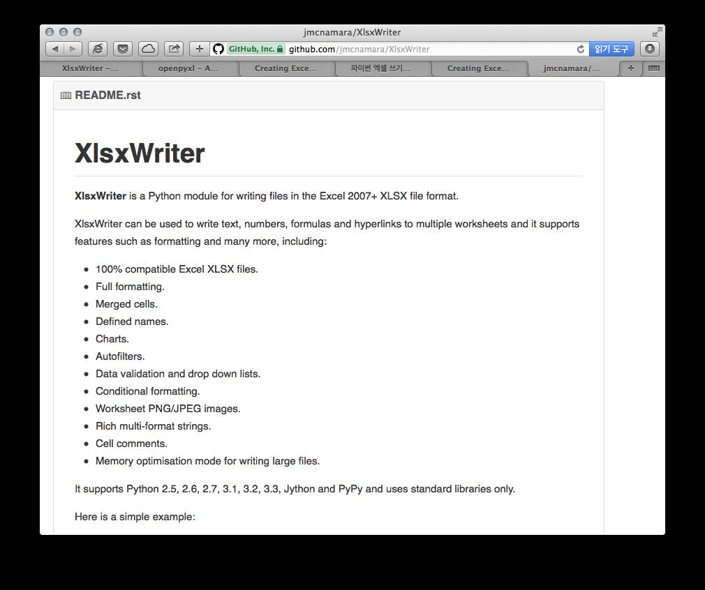 [Python] 엑셀 2007 (xlsx) 파일로 출력하기 - 지훈현서
