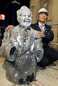 일본 오사카 도톤보리에서 유병언 시체 발견