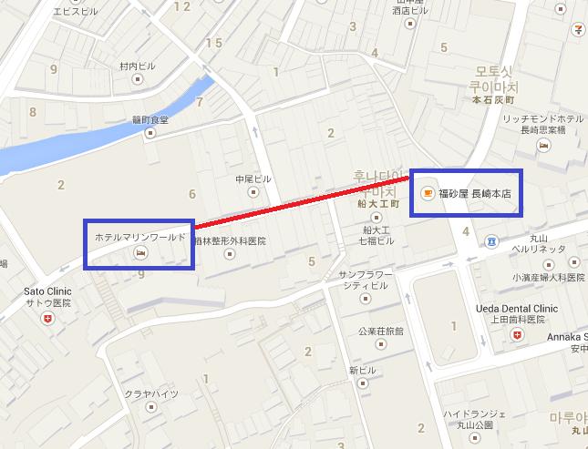 [2014큐슈여행] 4. 나가사키 카스테라집 후쿠사야