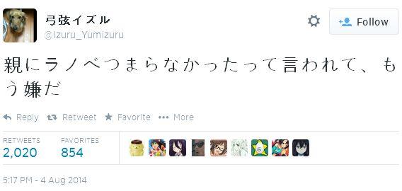 '인피니트 스트라토스'의 작가분이 트위터에서 또..