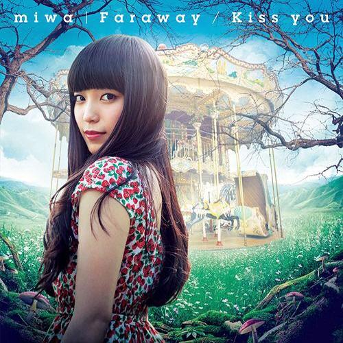 miwa - Delight balad version(발라드 버젼)