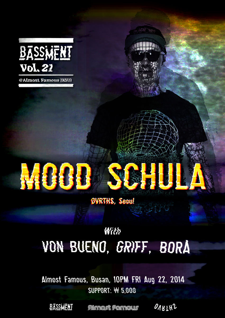 BASSment Vol.21