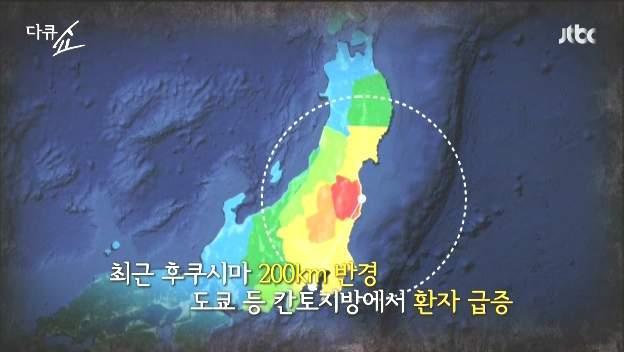 (스크린샷) JTBC 다큐쇼 '후쿠시마 묵시록' 1부 -..