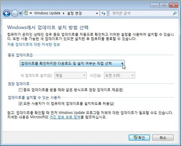 윈도우7 64비트 업데이트 제거 (커널 모드 드라이버..