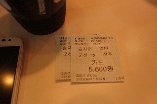 여행의 기록_ 전주