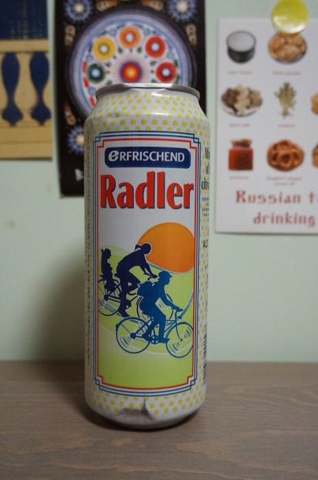 벨기에 레몬맥주 마튼즈 라들러 Martens Radler  ..