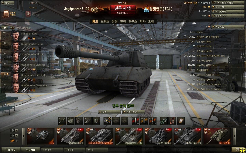 월탱 - 두 번째 10티어 Jagdpanzer E 100, Roll out!