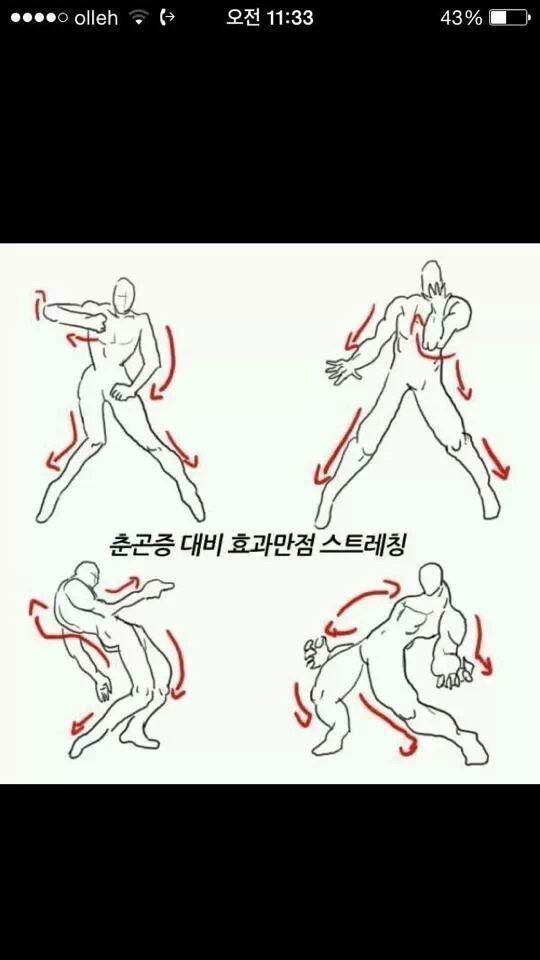 춘곤증 대비 효과만점 스트레칭