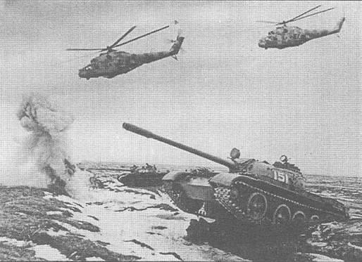 오늘은 Mi-24 45세 되는날