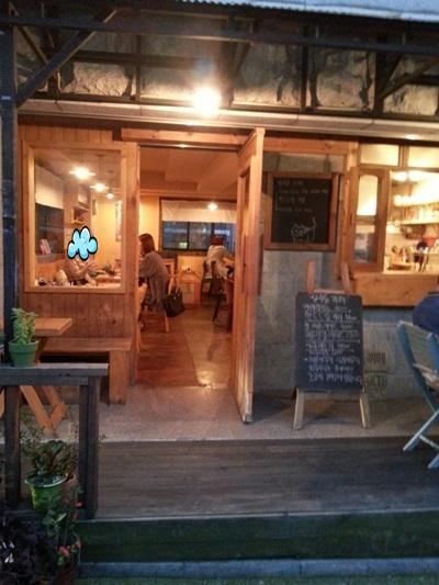 홍대-상수동 까페, 괜춘한 카페.