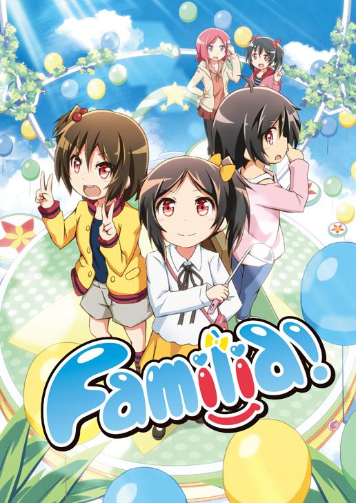 니코마키 - familia!