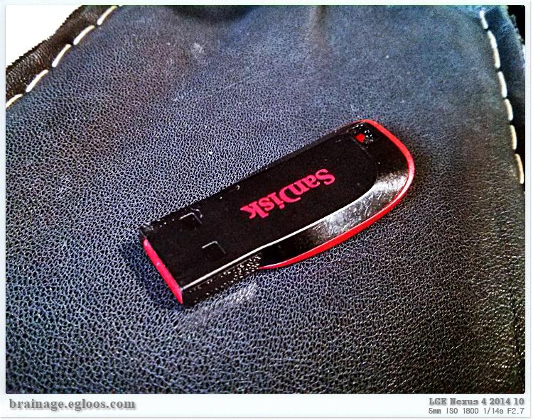 USB메모리 습득