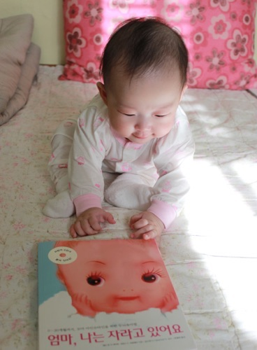 생후 6개월 도약기 / 이유식 둘째날