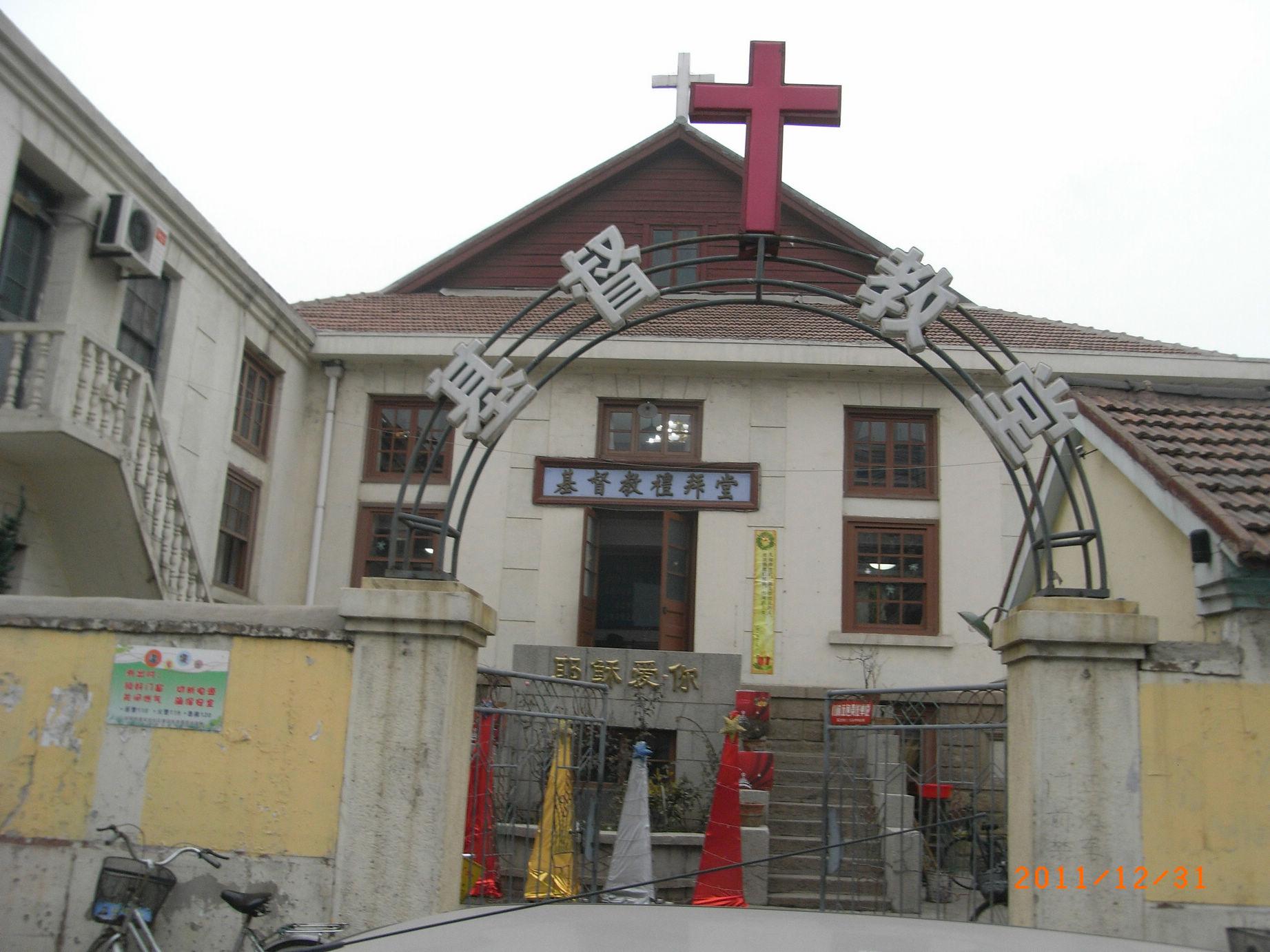 중국살면서 선교하려는 아줌마 때문에 열받은 이야기