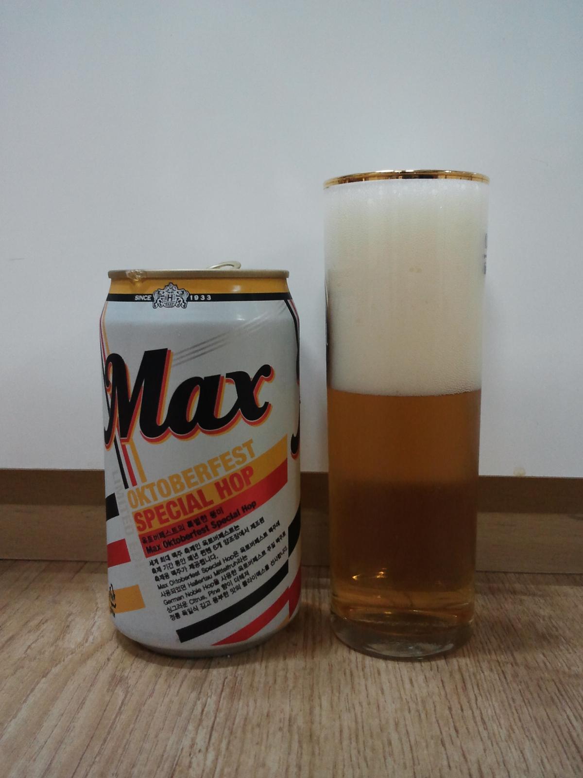[한국] MAX Oktoberfest Special Hop(맥스 ..