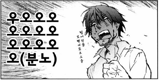 [시마포] 난.. 난 돌아왔다!! '사과'에게로!!!