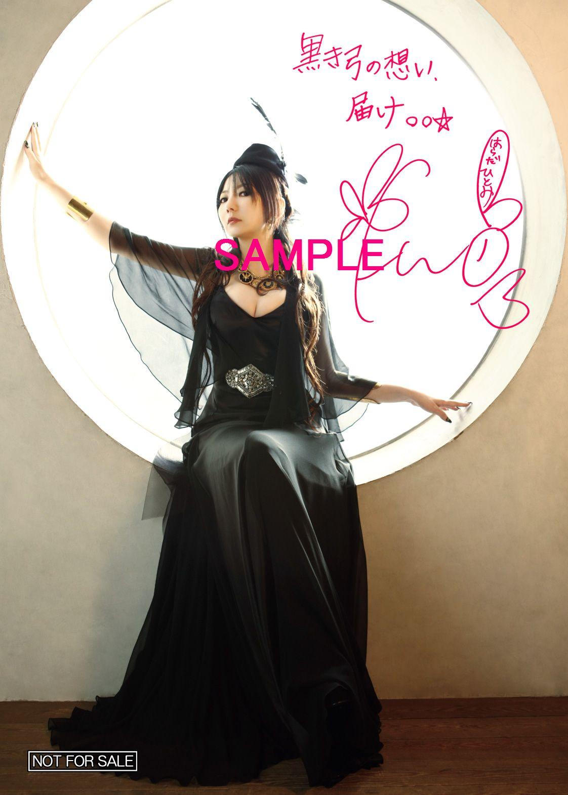 성우 하라다 히토미씨의 8번째 싱글 음반 특전 브로..