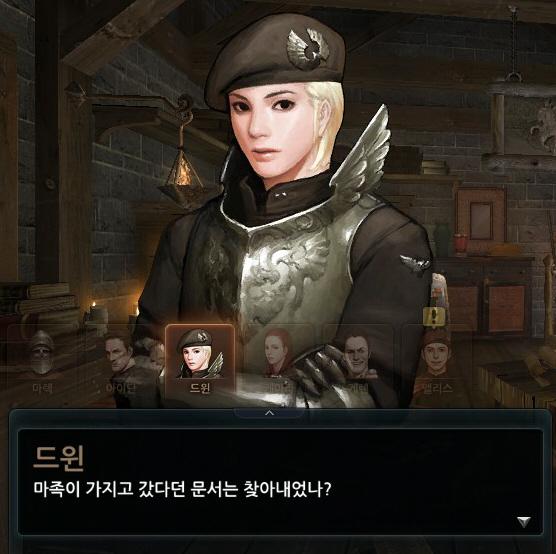 메인2 추적 한번더 클릭시
