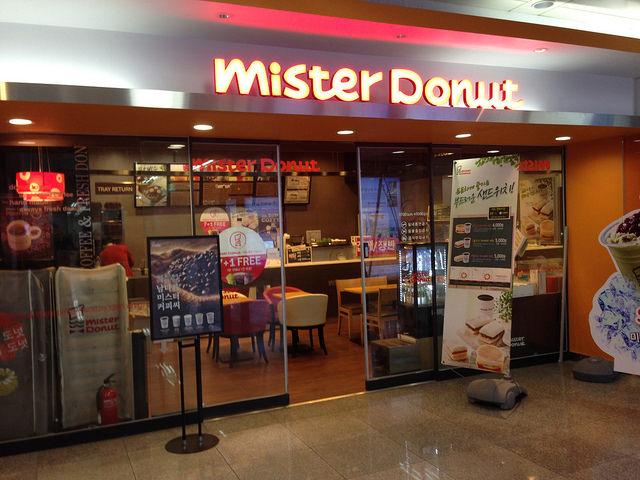 아직 안 죽은 미스터 도넛