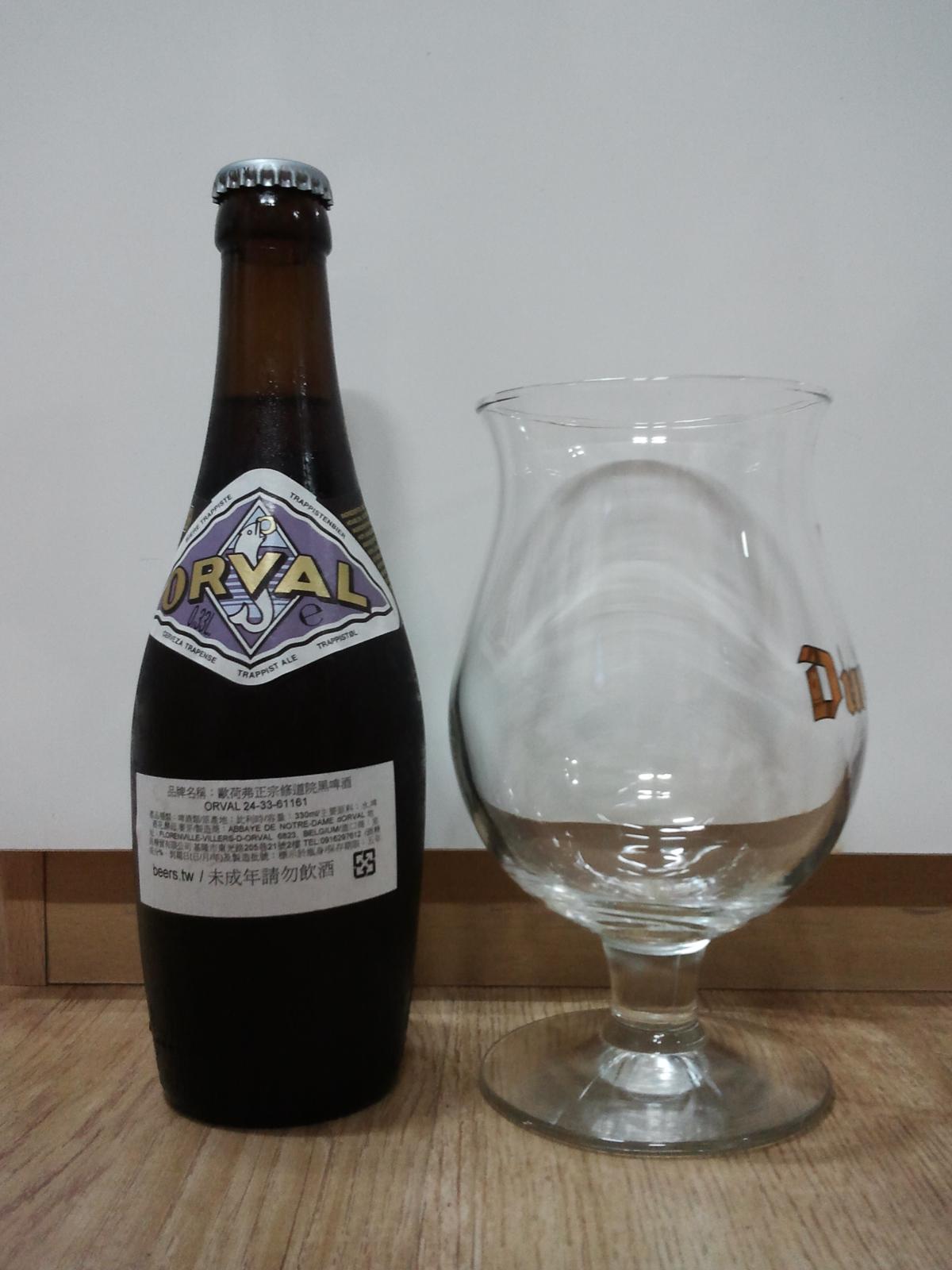 [벨기에] Orval(오르발) 새콤한 향 강하게 올라..