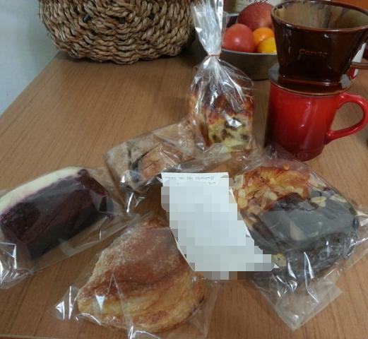 단호박님께 받은 빵 선물