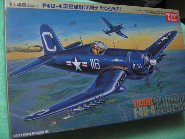 아카데미 1/48 F4U-4 코르세어 ( F4U-4 CORSAIR )