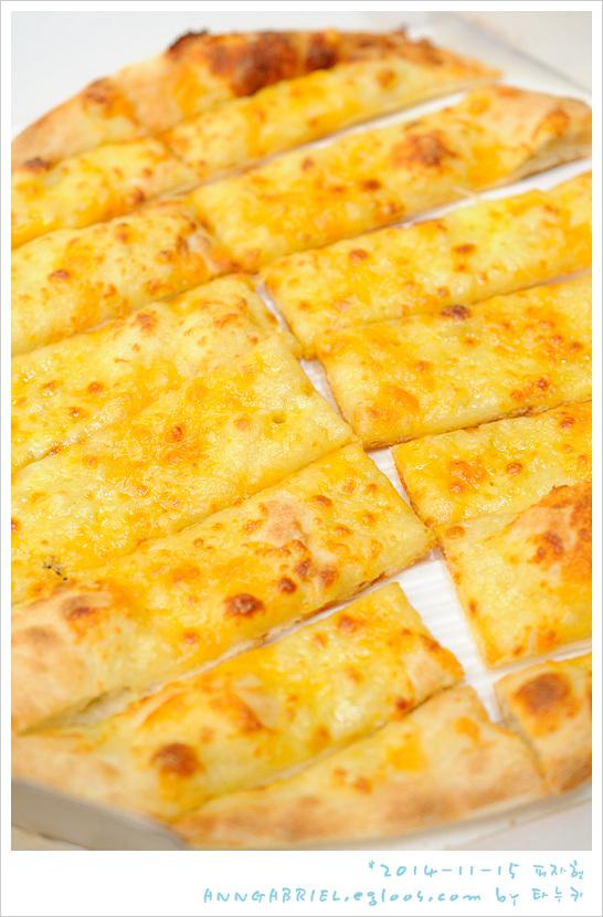 [피자헛] 허니치즈스틱과 골든포테이토 피자