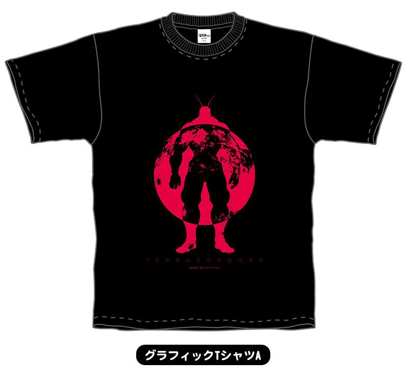 2014년 12월부터 판매되는 테라포마스 티셔츠 샘플 사진