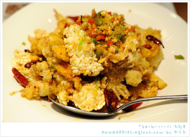 [의정부 신세계] 사천식 꽃게튀김과 해물볶음 ..