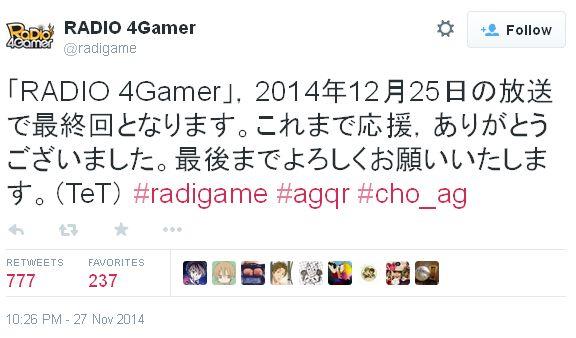 RADIO 4Gamer, 2014년 12월 25일에 최종회