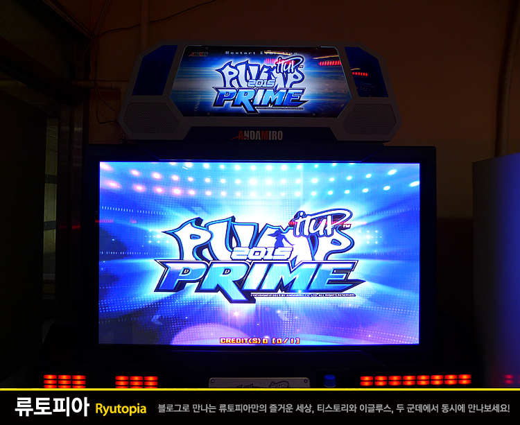 2014.12.28. PUMP IT UP 2015 PRIME (펌프잇업 2015..