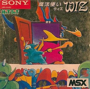 [MSX] 마법사 위즈 (魔法使いウィズ, 1986, S..