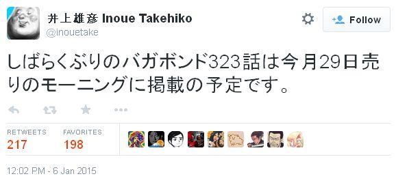 만화 배가본드 제 323화, 2015년 1월 29일 발매 '모닝'에..