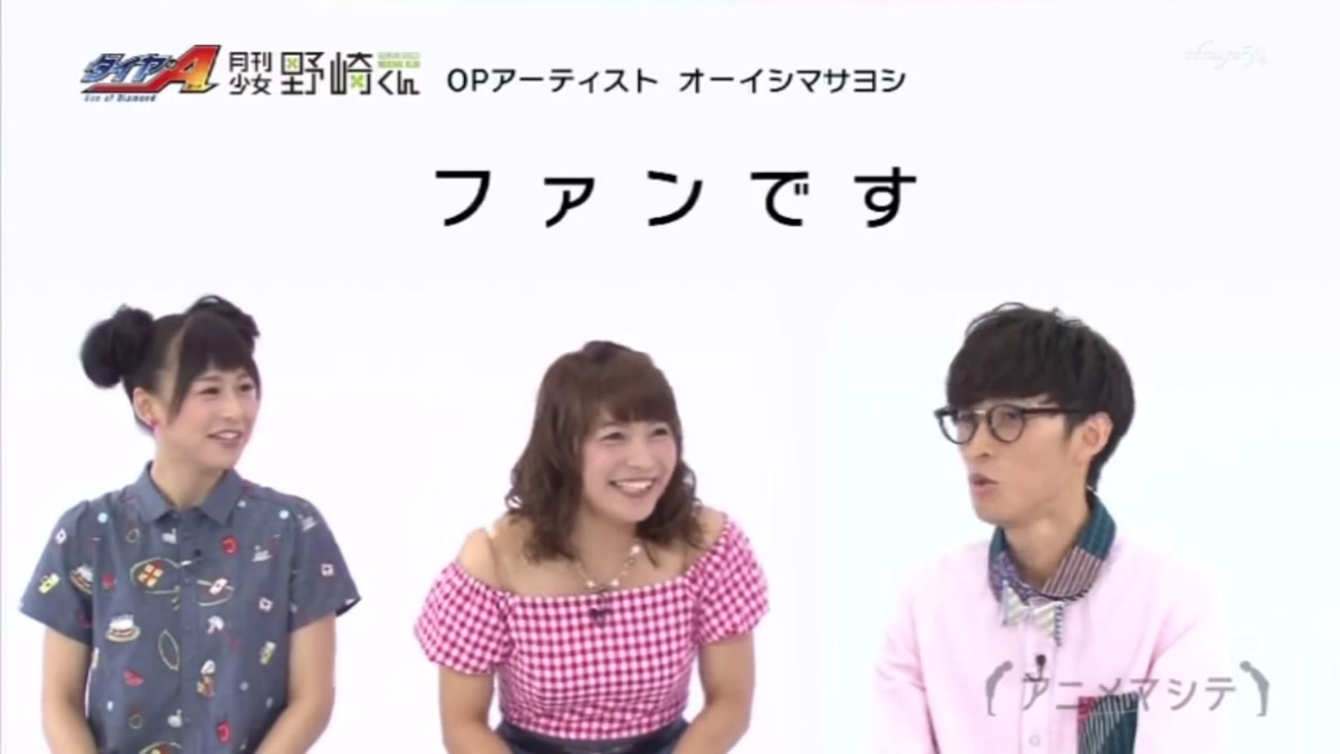 닛타 에미가 좋아하는 가수